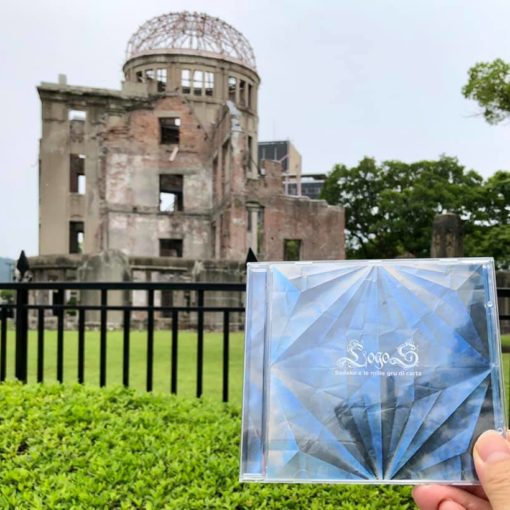 sadako è arrivata ad Hiroshima