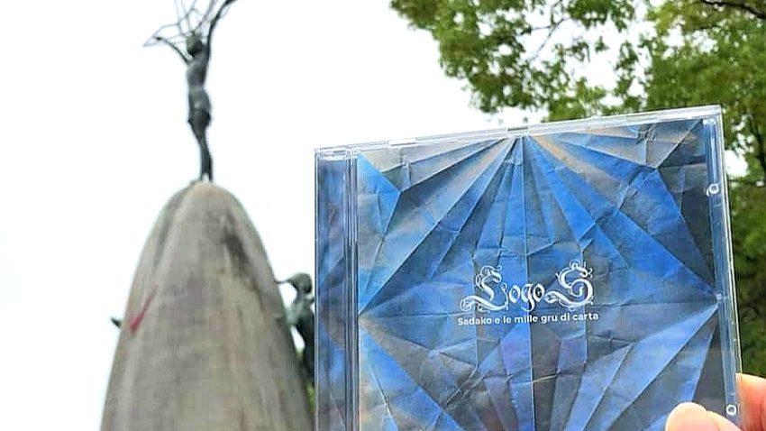 Peace Memorial Park di Hiroshima: Monumento alla pace dei bambini