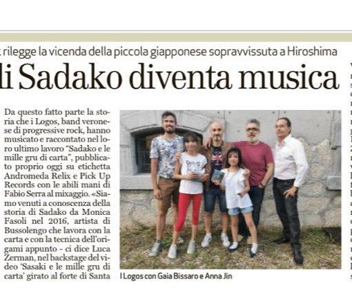 L'Arena il giornale di Verona
