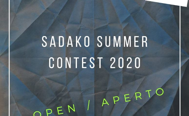 Sadako summer contest 2020