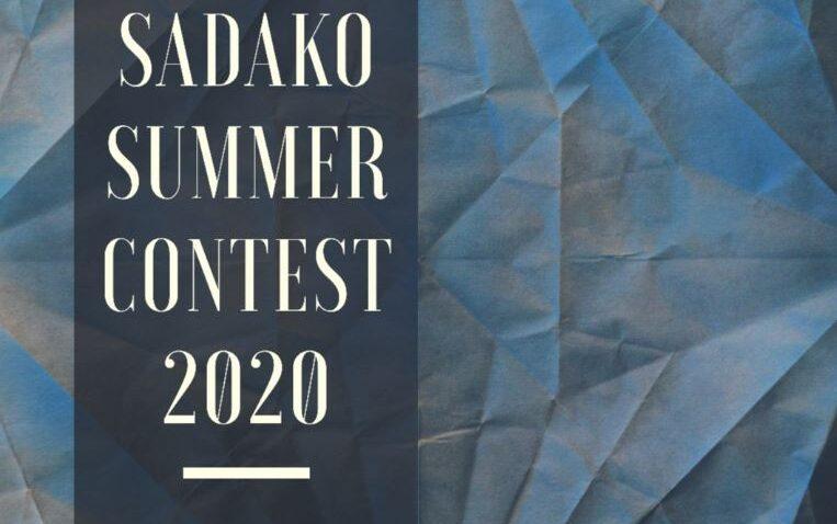 Sadako summer contest: i vincitori