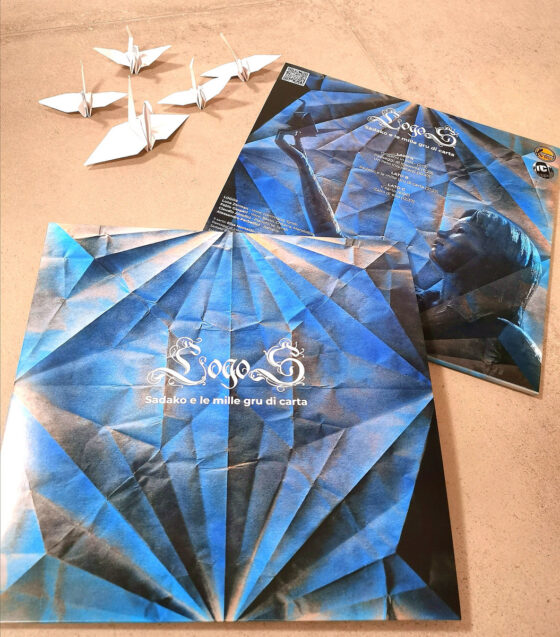 Standard blue diamond double vinyl